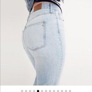"""Perfect Summer Jean,"" high-waisted, boyfriend"